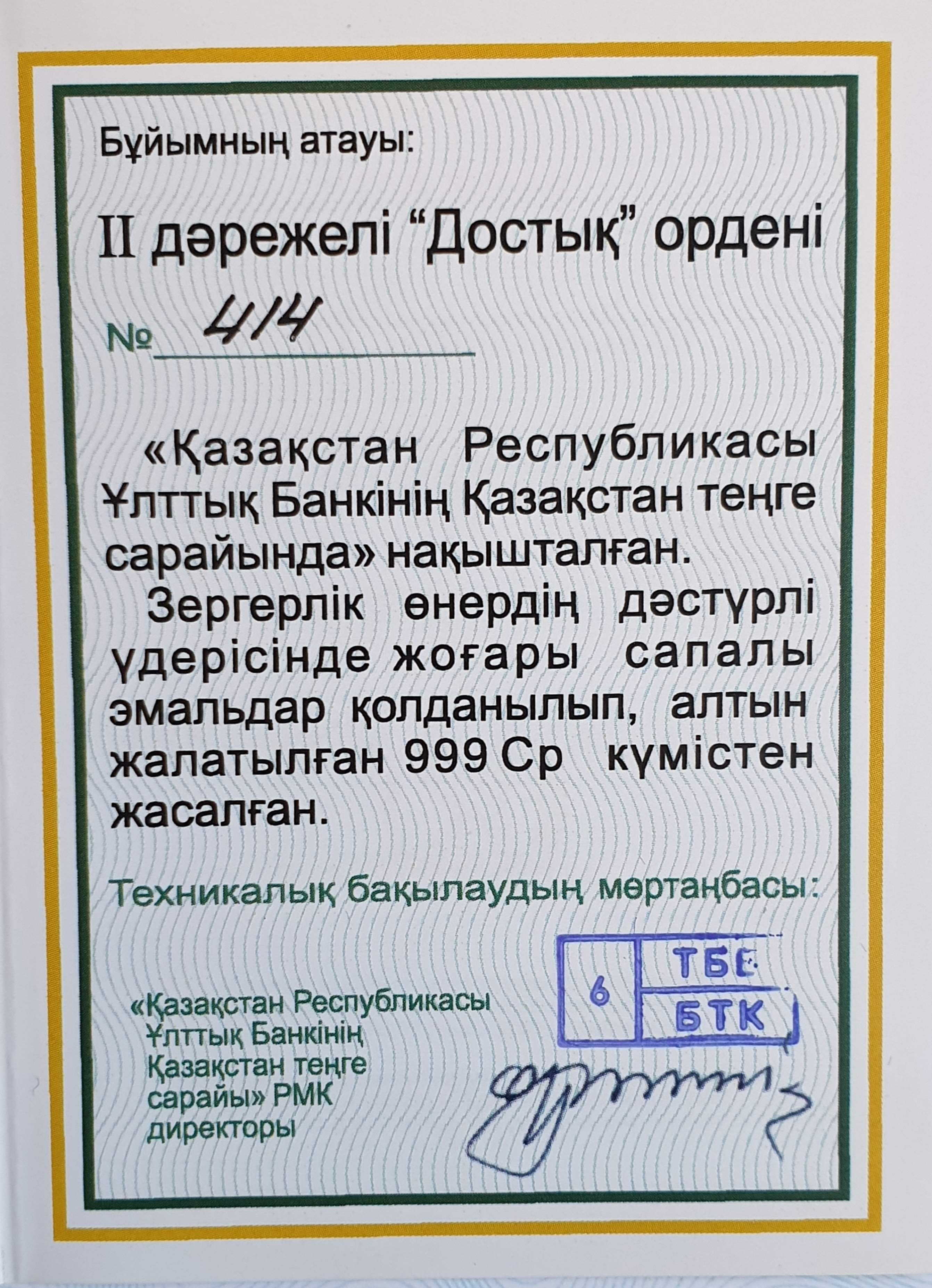 20190218_163701-01