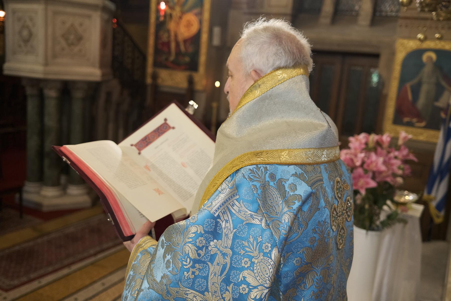 5  - Ο Ευαγγελισμός της Θεοτόκου στο Παρίσι (φωτο)